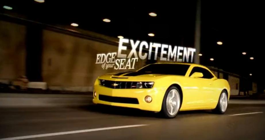 """2013 Chevy Camaro """"Seat of Power"""""""